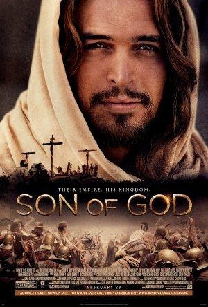 ძე ღვთისა / Son of God