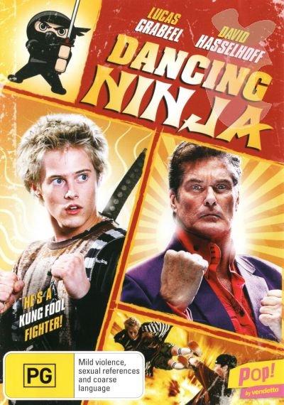 მოცეკვავე ნინძა / Dancing Ninja