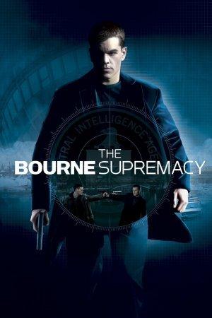 ბორნის უპირატესობა  / The Bourne Supremacy