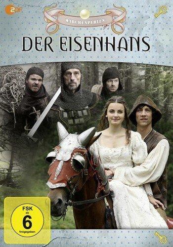 რკინის ჰანსი / Der Eisenhans