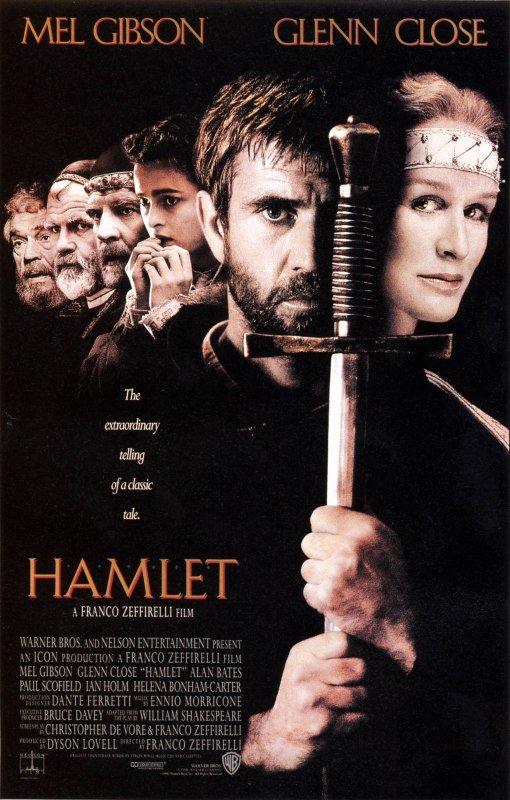 ჰამლეტი / Hamlet