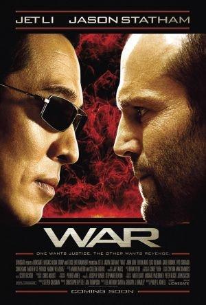 ომი / War