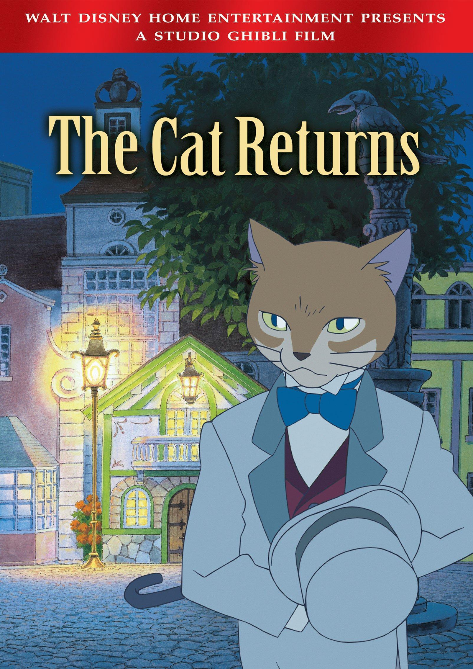 კატის დაბრუნება  / The Cat Returns