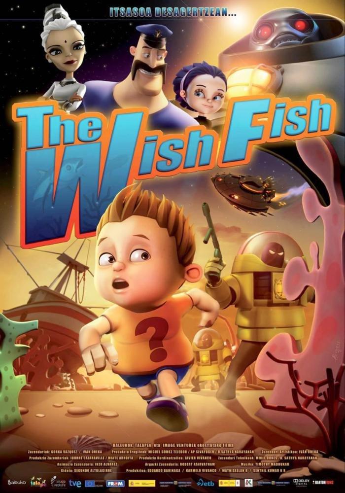 ჯადოსნური თევზის შურისძიება / The Wish Fish (AquaTales)
