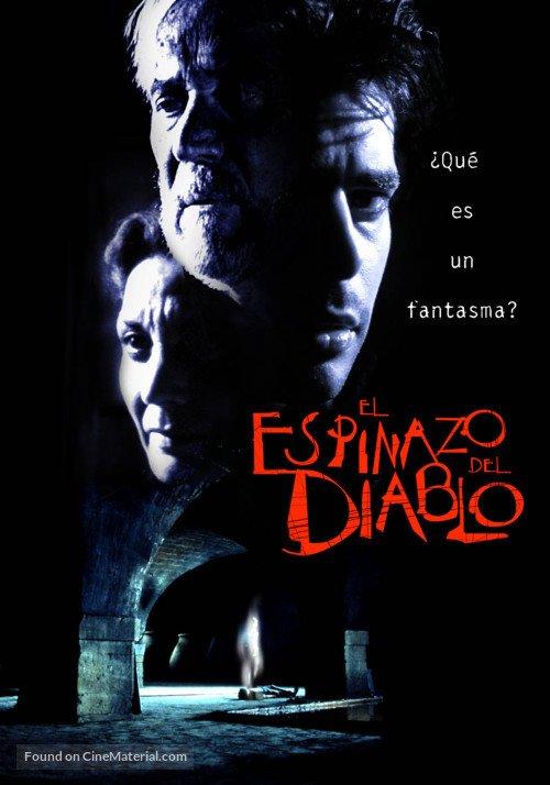 ეშმაკის ხერხემალი / The Devil's Backbone (El espinazo del diablo)