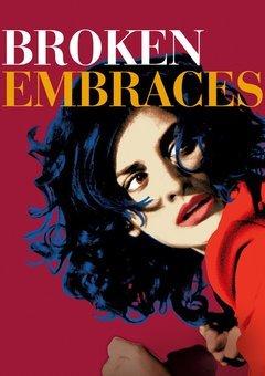 შეწყვეტილი ამბორი / Broken Embraces (Los abrazos rotos)