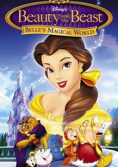 ბელის ჯადოსნური სამყარო / Belle's Magical World