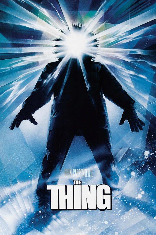რაღაც / The Thing