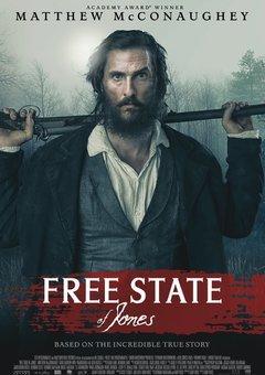 ჯონსის თავისუფალი შტატი / Free State of Jones