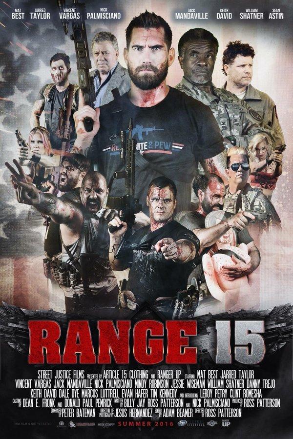 დიაპაზონი 15 / Range 15