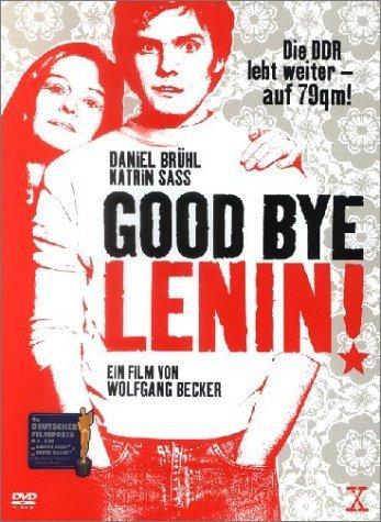 მშვიდობით ლენინ! / Good bye Lenin!