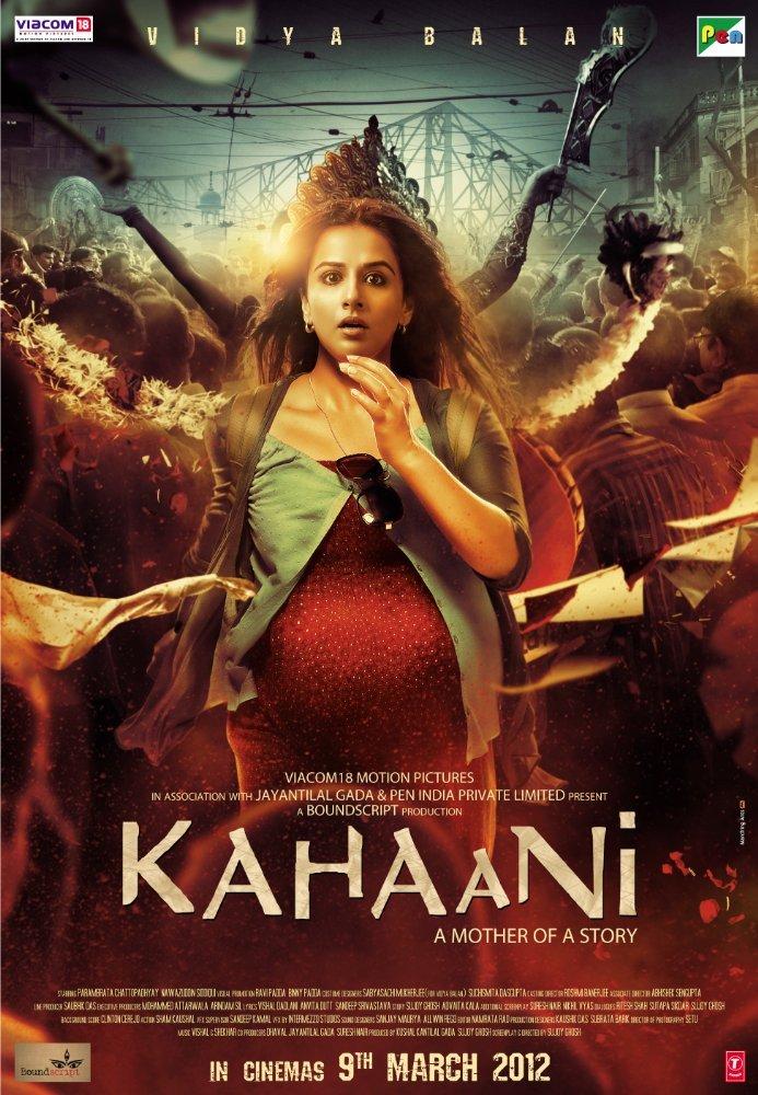 ისტორია / Kahaani