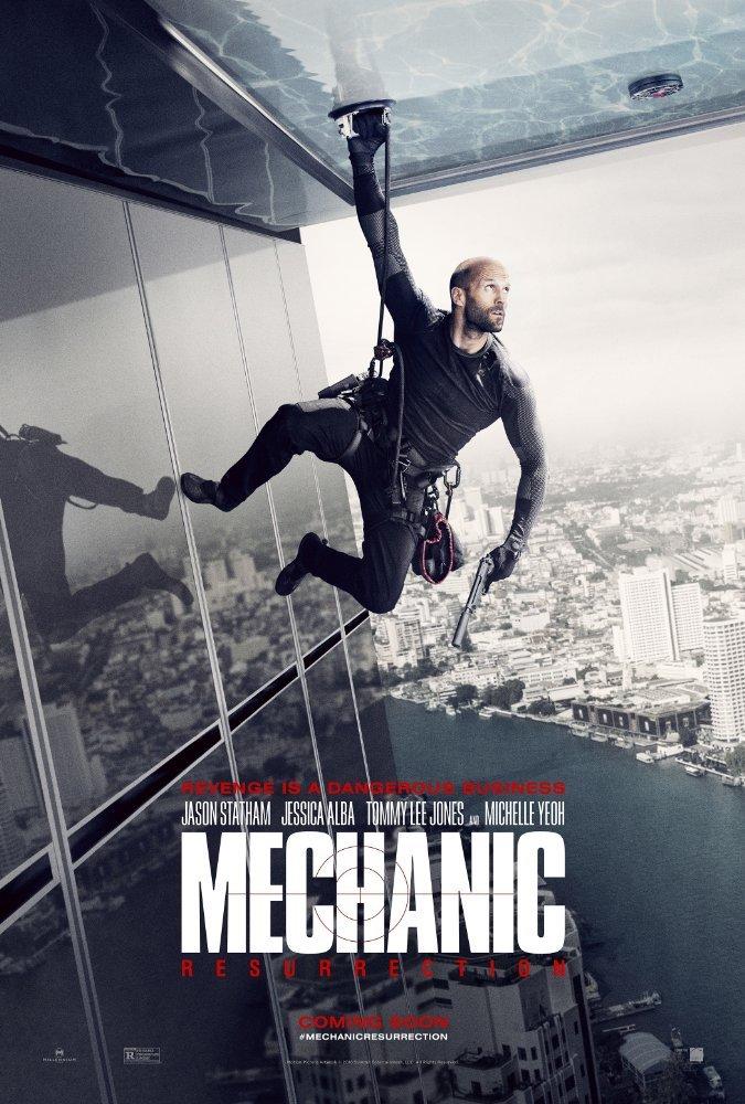 მექანიკოსი 2: აღდგომა / Mechanic 2: Resurrection