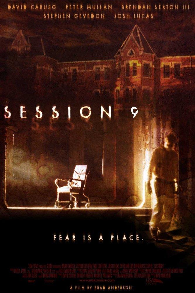 მეცხრე სესია / Session 9
