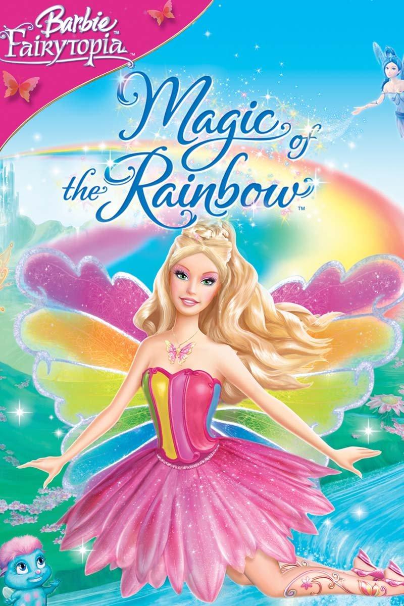 ბარბი ფეირტოპია : ჯადოსნური ცისარტყელა / Barbie Fairytopia: Magic of the Rainbow