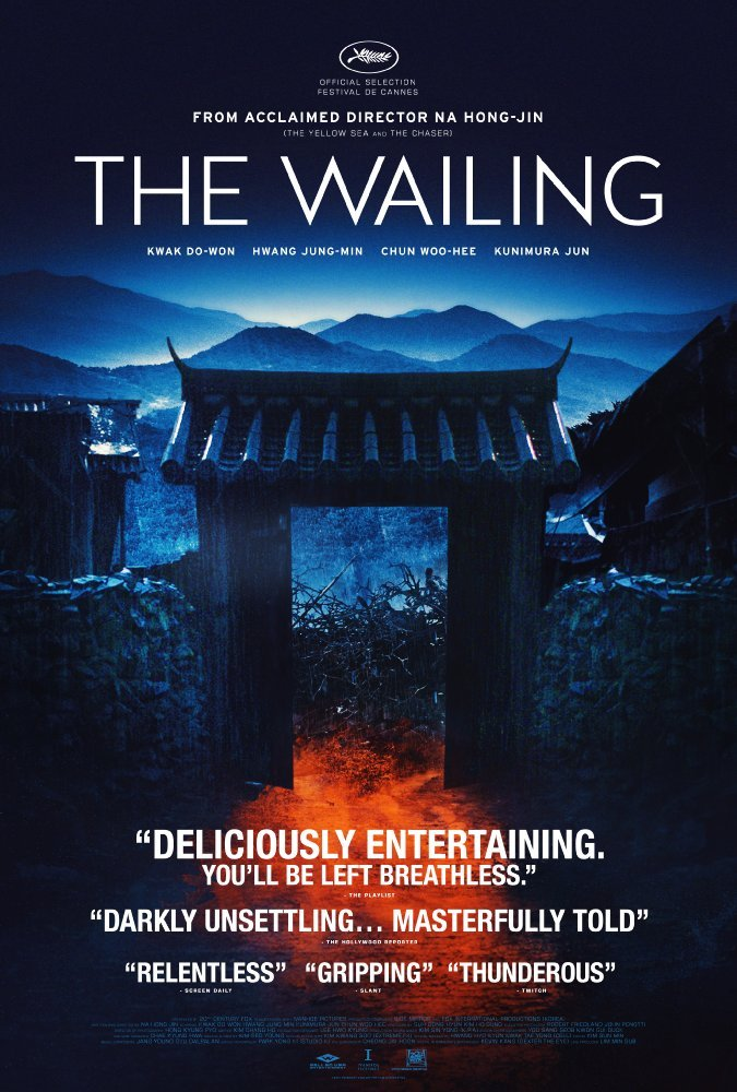 ტირილი / The Wailing