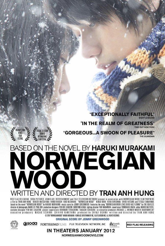 ნორვეგიული ტყე / Norwegian Wood (Noruwei no mori)