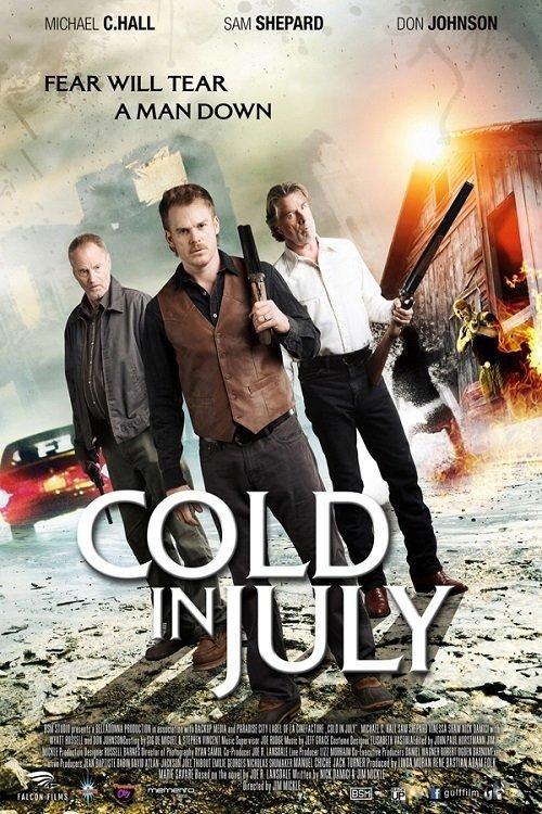სიცივე ივლისში / Cold in July
