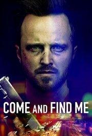 მოდი და მიპოვე / Come And Find Me