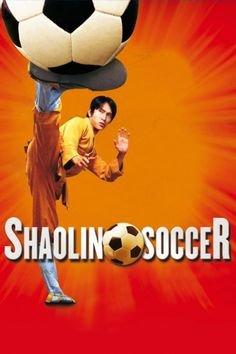 უყურეთ მომაკვდინებელი ფეხბურთი / Shaolin Soccer ქართულად