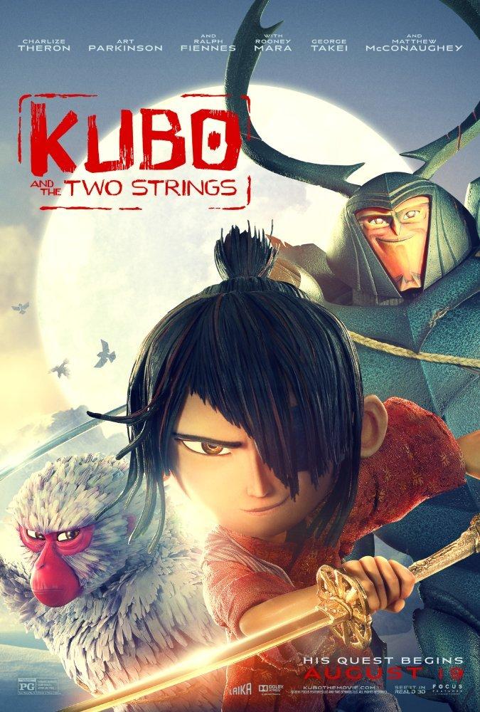 კუბო ლეგენდა სამურაიზე / Kubo and the Two Strings