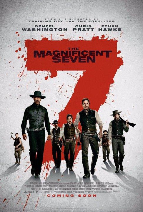 შესანიშნავი შვიდეული / The Magnificent Seven