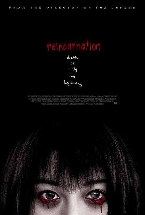 რეინკარნაცია / Reincarnation