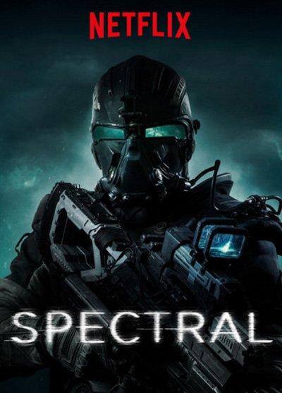 სპექტრალი / Spectral
