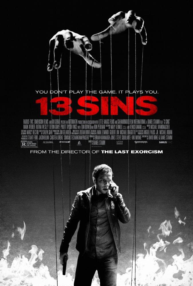 13 ცოდვა / 13 Sins
