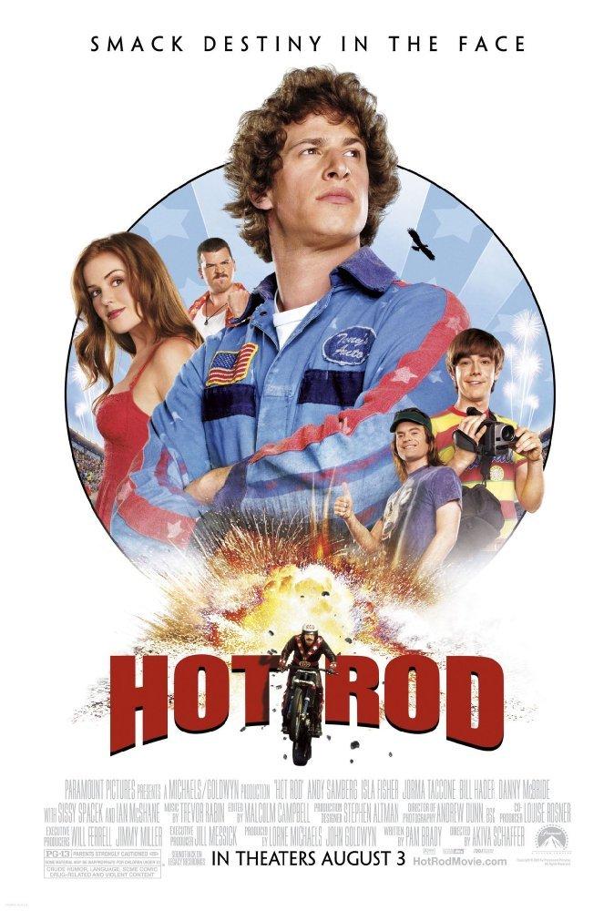 მაგარი ბიჭი / Hot Rod