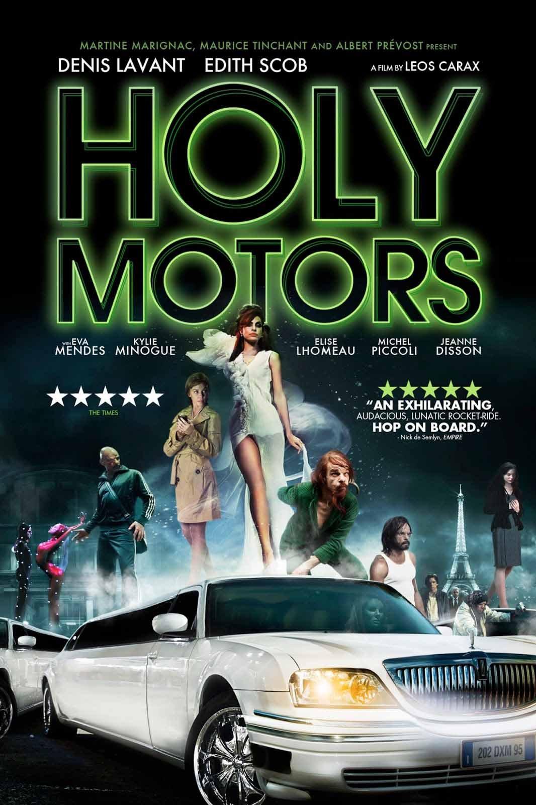 """კორპორაცია """"ჰოლი მოტორსი"""" / Holy Motors"""