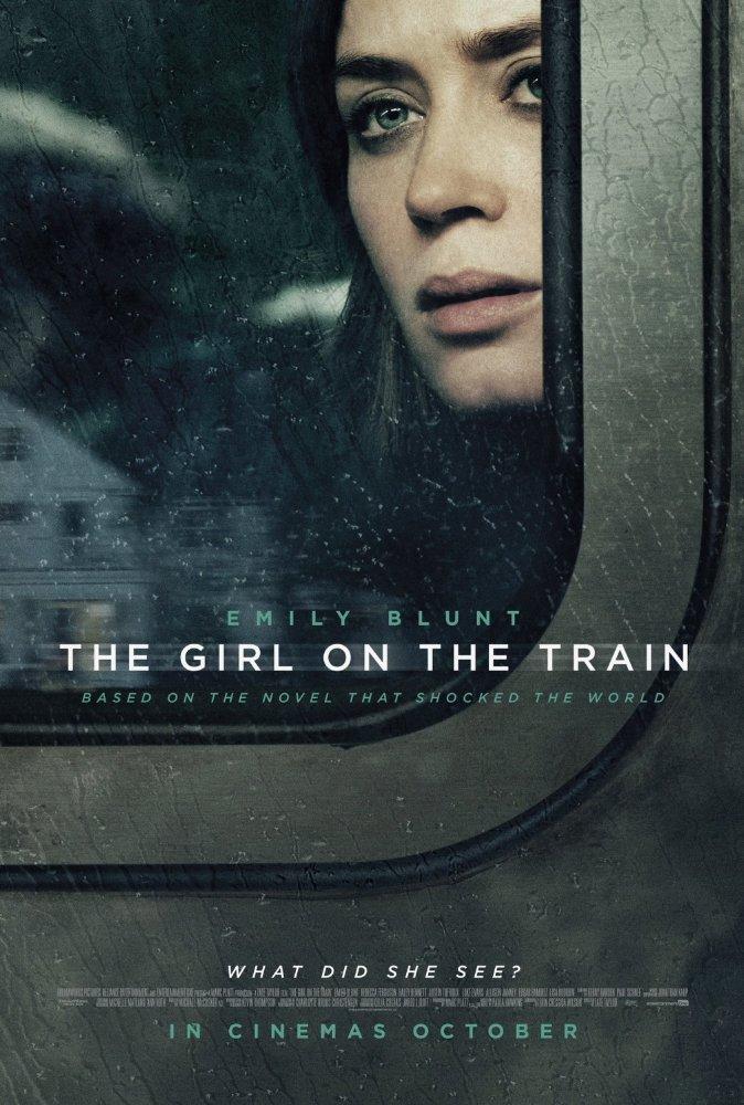 გოგონა მატარებელში / The Girl on the Train