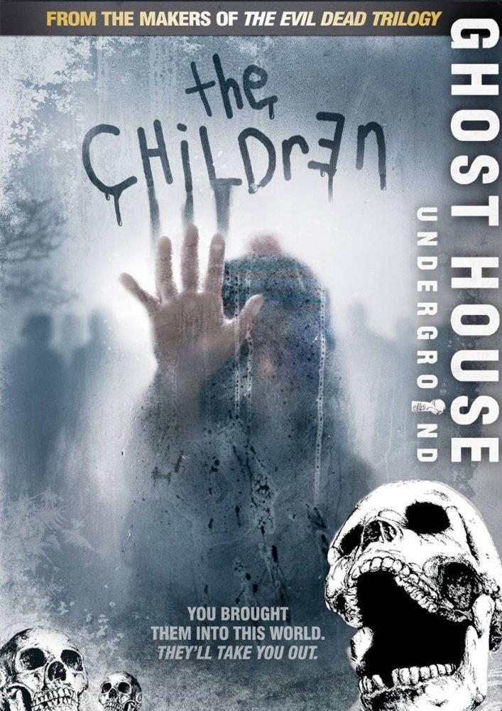 ბავშვები / The Children
