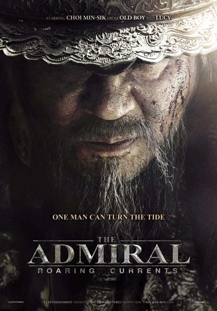 ადმირალი: ბრძოლა მიონ რაინისთვის / The Admiral: Roaring Currents