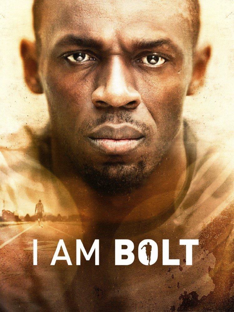 მე ვარ ბოლტი / I Am Bolt