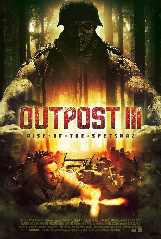ჯოჯოხეთური საგუშაგო 3 / Outpost: Rise of the Spetsnaz