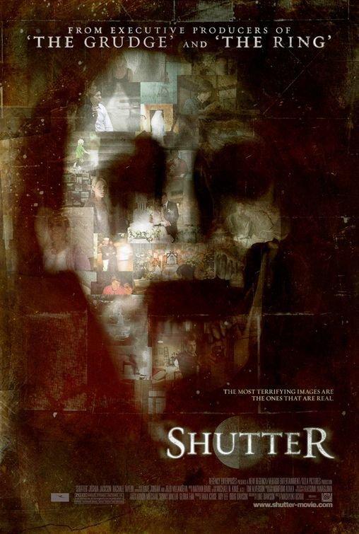 ფანტომები / Shutter