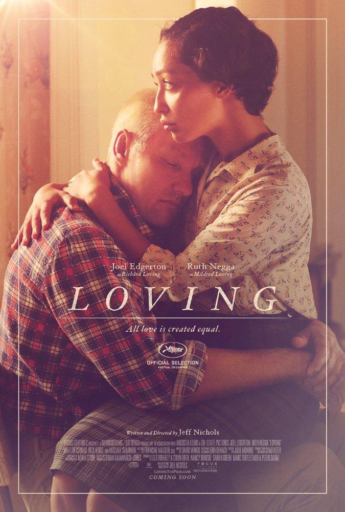 ლოვინგი / Loving