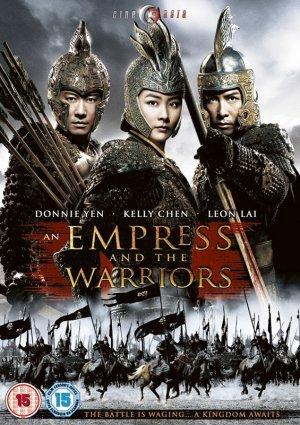 იმპერატორი და მეომრები / An Empress and the Warriors