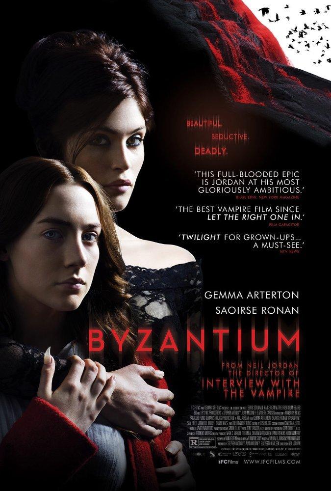 ბიზანტია / Byzantium