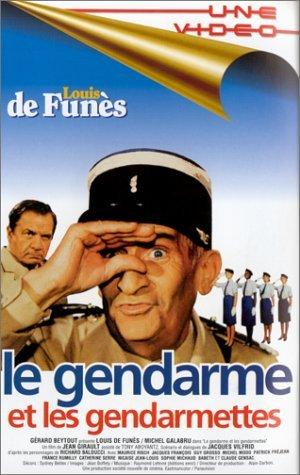 ჟანდარმი და ჟანდარმი ქალები / The Troops & Troop-ettes (Le gendarme et les gendarmettes)