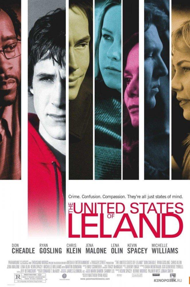 უყურეთ ლილანდის შეერთებული შტატები / The United States of Leland ქართულად