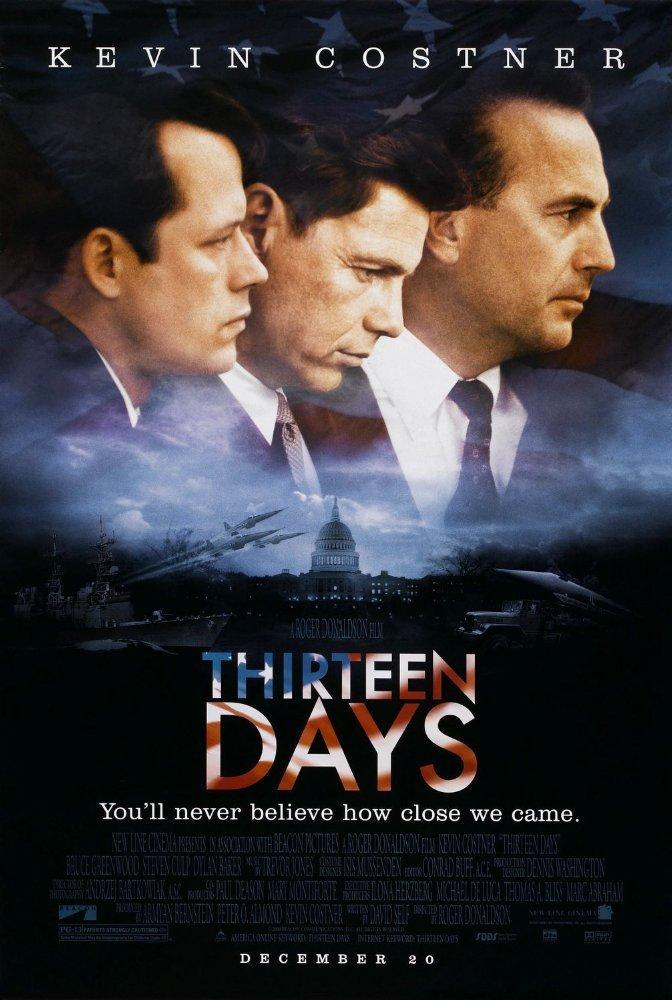 ცამეტი დღე / Thirteen Days