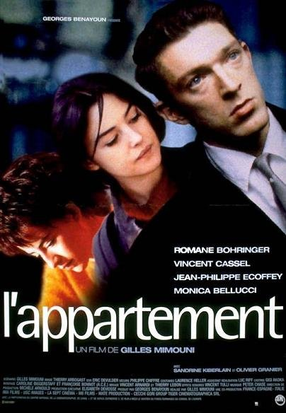 ბინა / The Apartment (L'appartement)