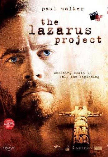 Смотреть სამოთხის პროექტი / The Lazarus Project онлайн бесплатно - {short-story limit=