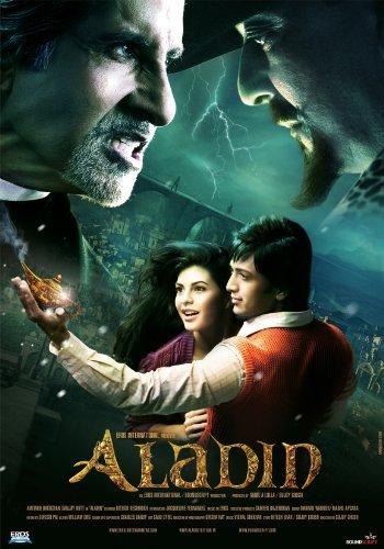 ალადინი / Aladin