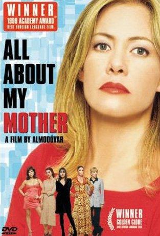 ყველაფერი დედაჩემის შესახებ / All About My Mother