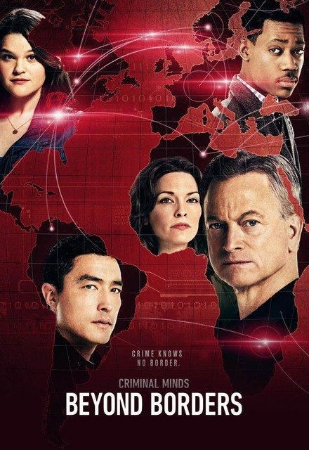 იფიქრო, როგორც დამნაშავემ: საზღვრებს მიღმა სეზონი 1 / Criminal Minds: Beyond Borders Season 1