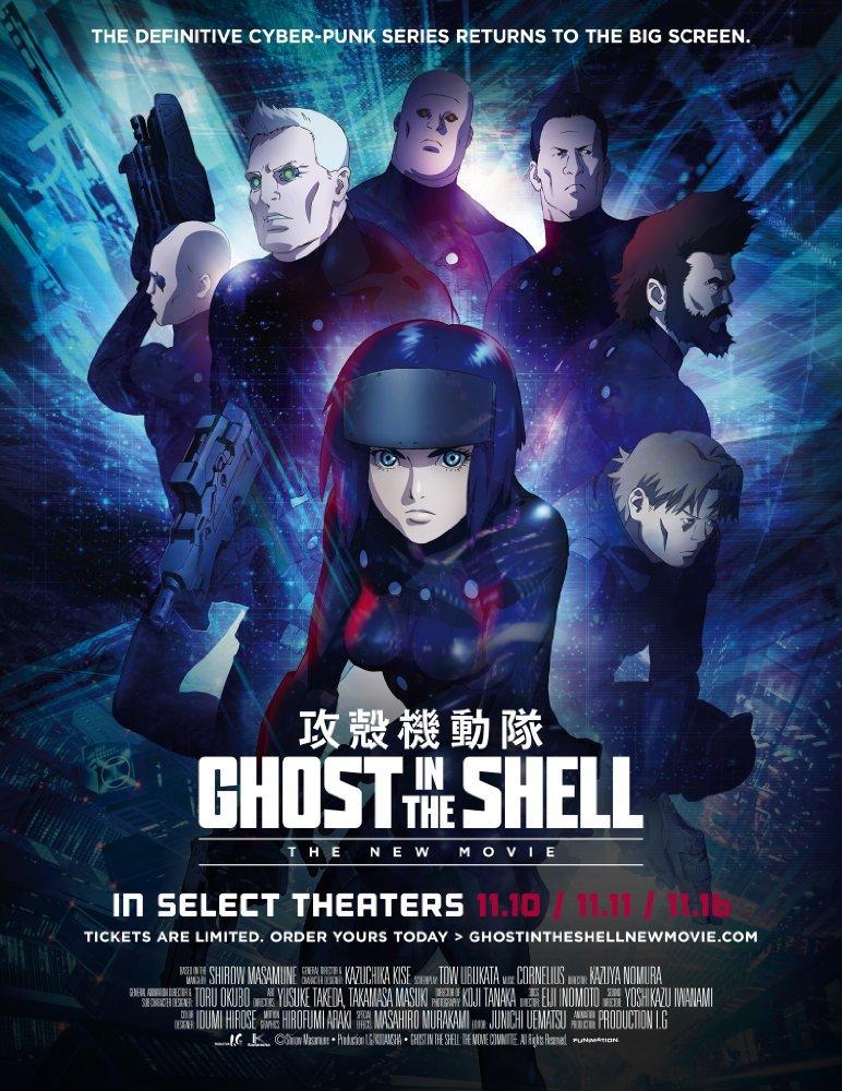 მოჩვენება ჯავშანში / Ghost in the Shell: The New Movie