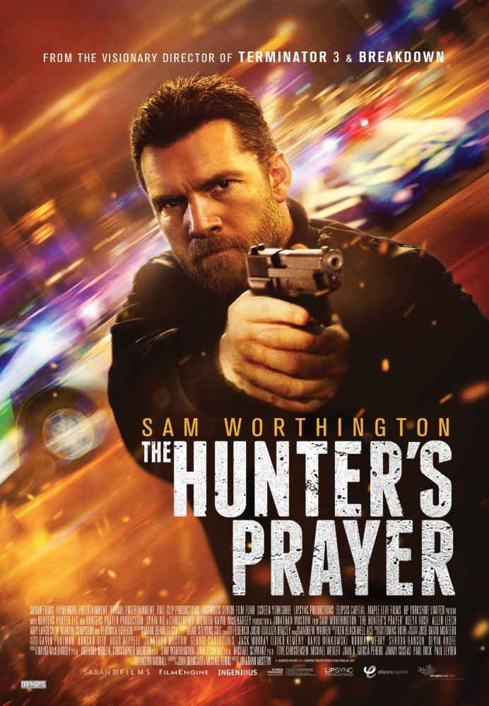 მონადირის ლოცვა / Hunter's Prayer